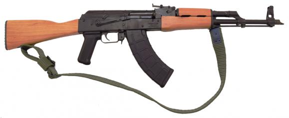 Romanian WASR-10 AK-47 Rifle w/ Wood Stock and Forearm, 45
