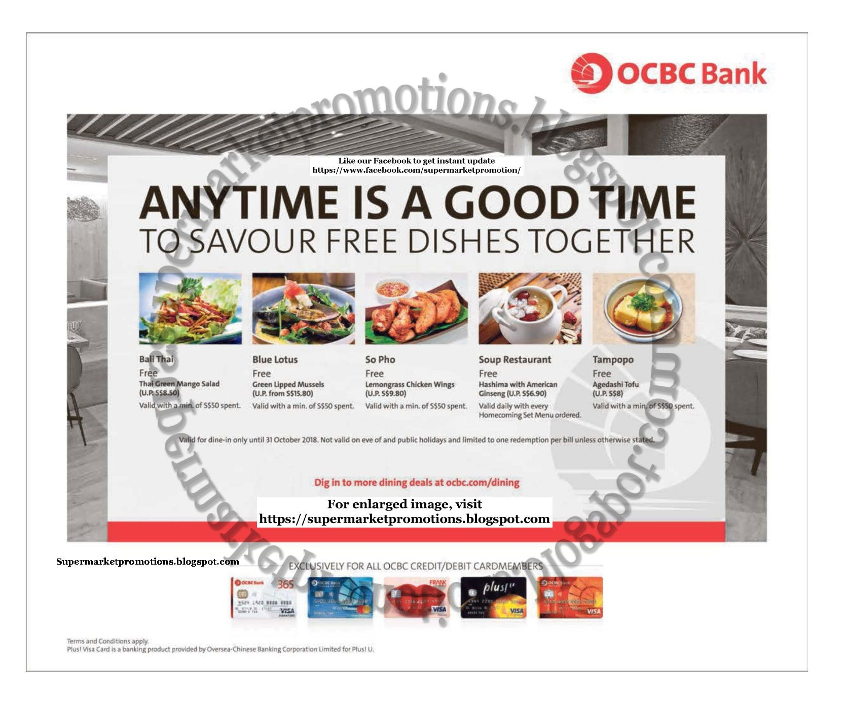 OCBC Bank Dining Deals 21 August - 31 October 2018 Free dishes with ...