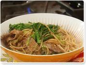 RR Teriyaki BBQ Beef w/ Broccoli Noodle Bowl