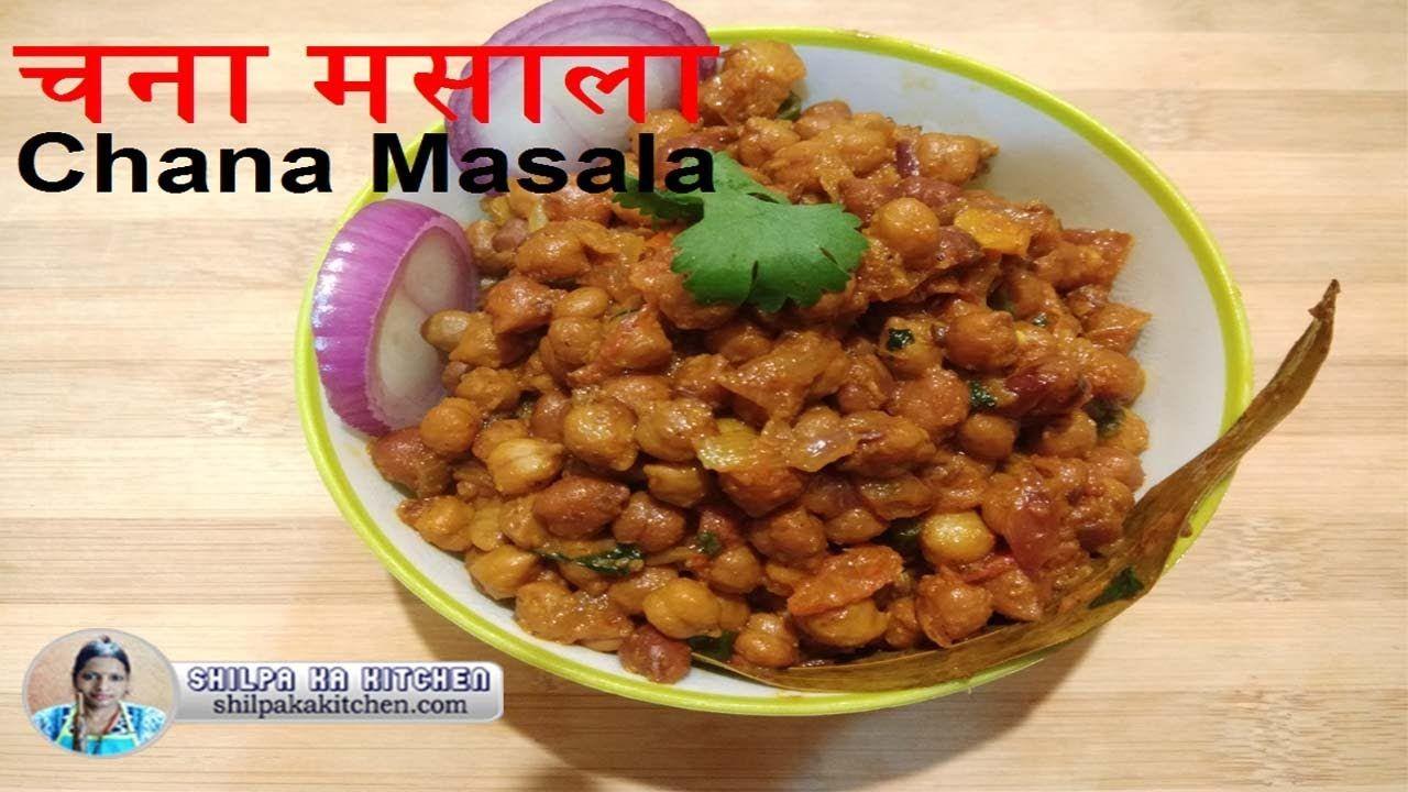 Pin On Indian Recipes In Hindi