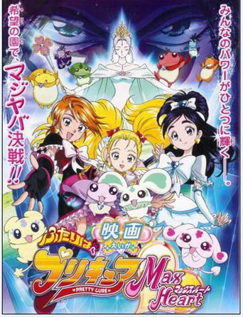 Futari wa Precure Max Heart Movie (2005) | http://www.getgrandmovies.top/movies/12185-futari-wa-precure-max-heart-movie | The Courageous Warriors of the Garden of Hope have summoned Nagisa, Honoka, and Hikari to protect their kingdom from a witch who plans to steal the Diamond Line, which is a set of jewelry the queen of the Garden of Hope wears to a ceremony every year to replenish the water of the kingdom. The witch plans to resurrect the Dark Lord and if she does so, not only will the…
