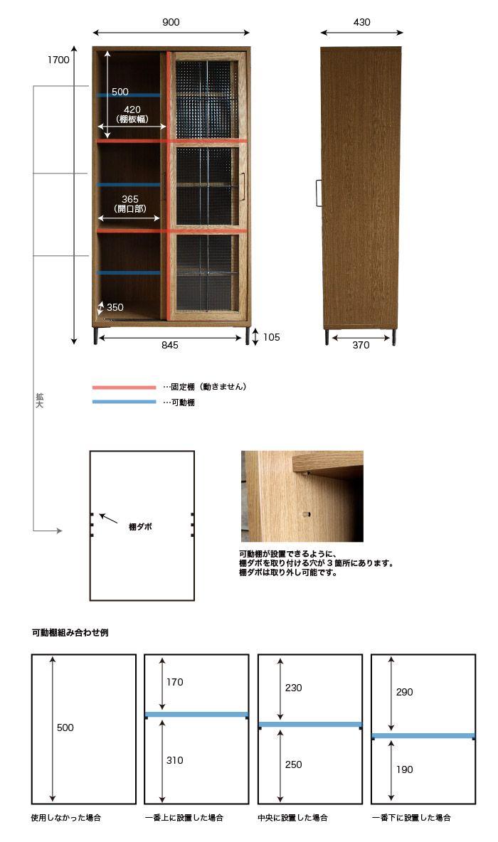 楽天市場 new year sale 予約受付中 cadeal slide glass cabinet