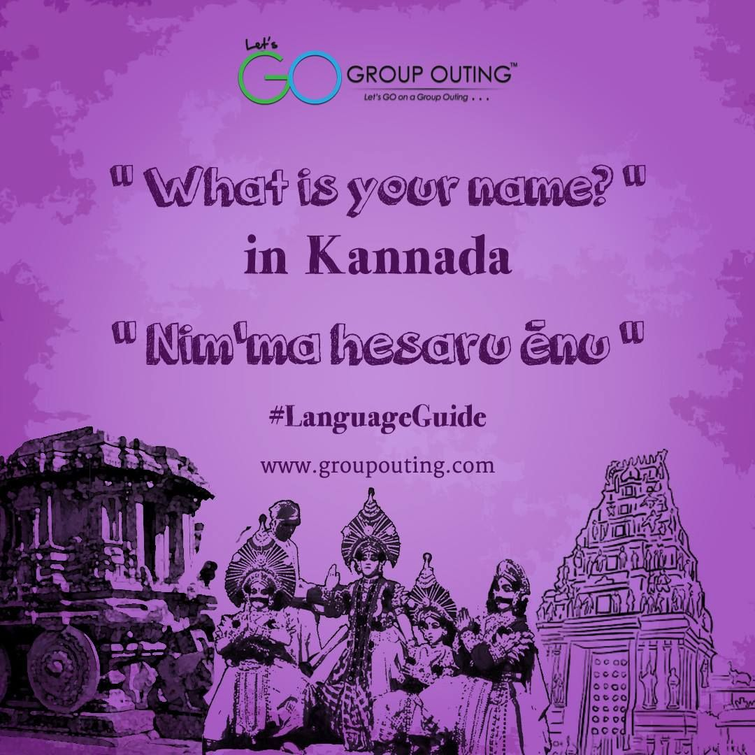 What Is Your Name In Kannada Groupouting