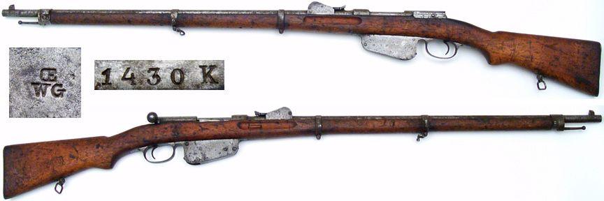 Pin on Forgotten rifles
