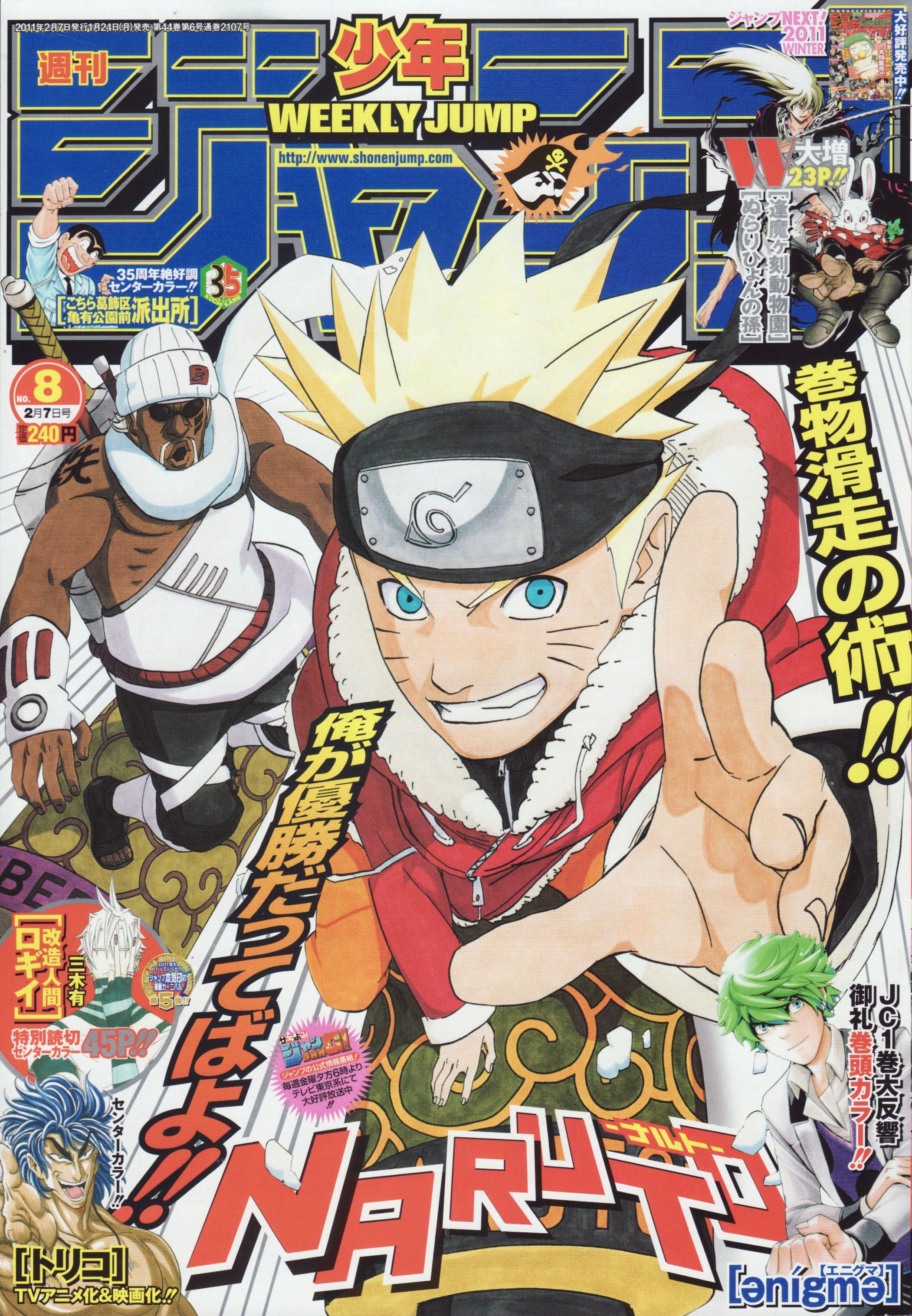 Masashi Kishimoto, Naruto, Naruto Uzumaki, Killer Bee, Magazine ...
