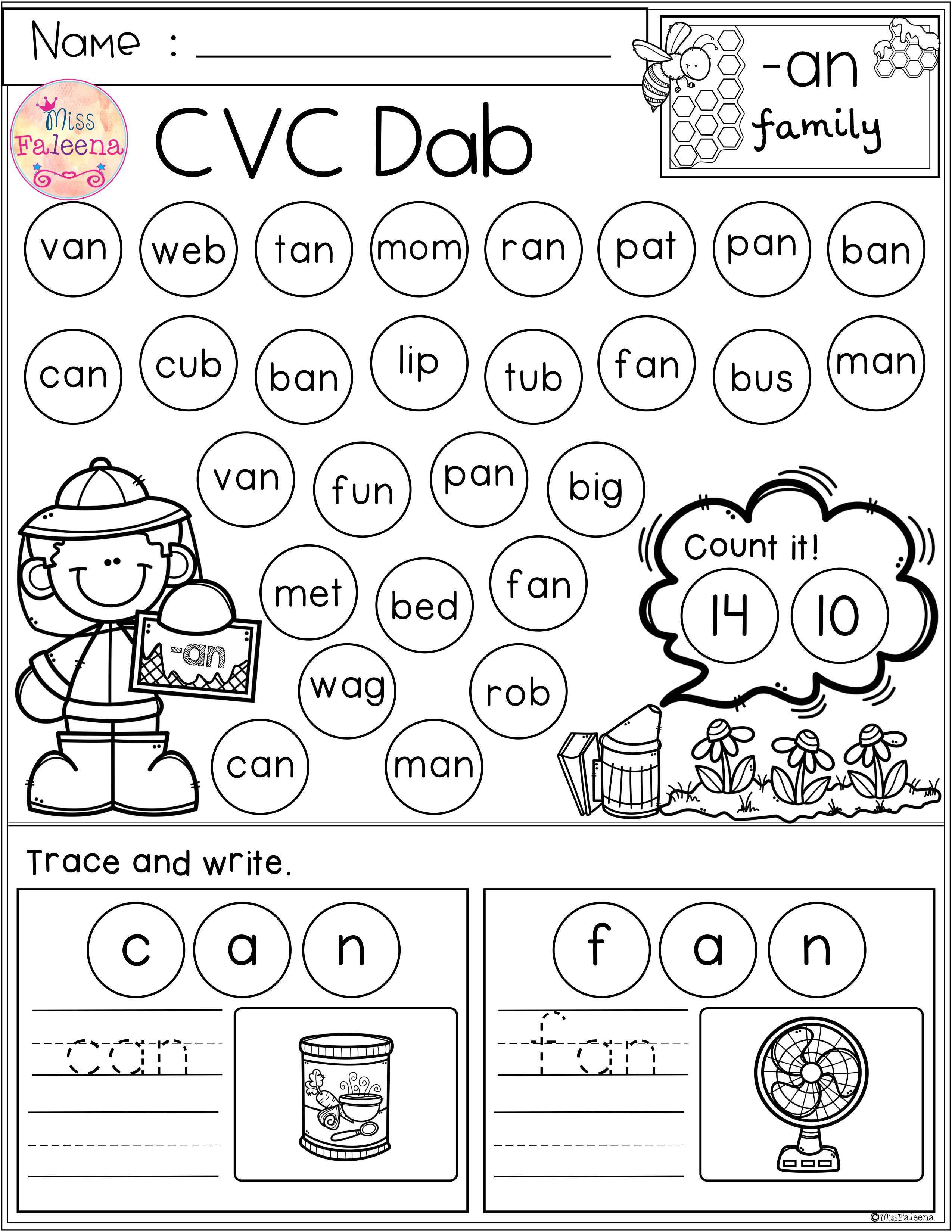 Cvc Dab Cvc Worksheets Free Cvc Words Kindergarten Freebies