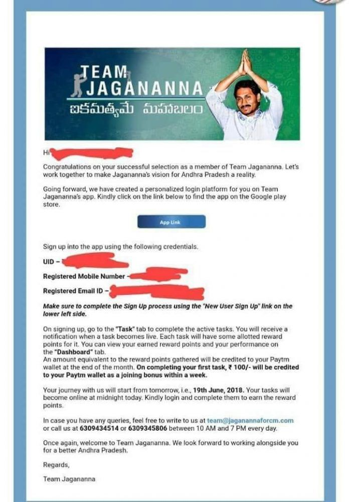 Join Team Jagananna App to Earn Money Online From Home