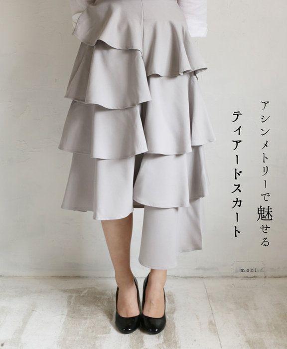 cawaii mori アシンメトリーで魅せるティアードスカート