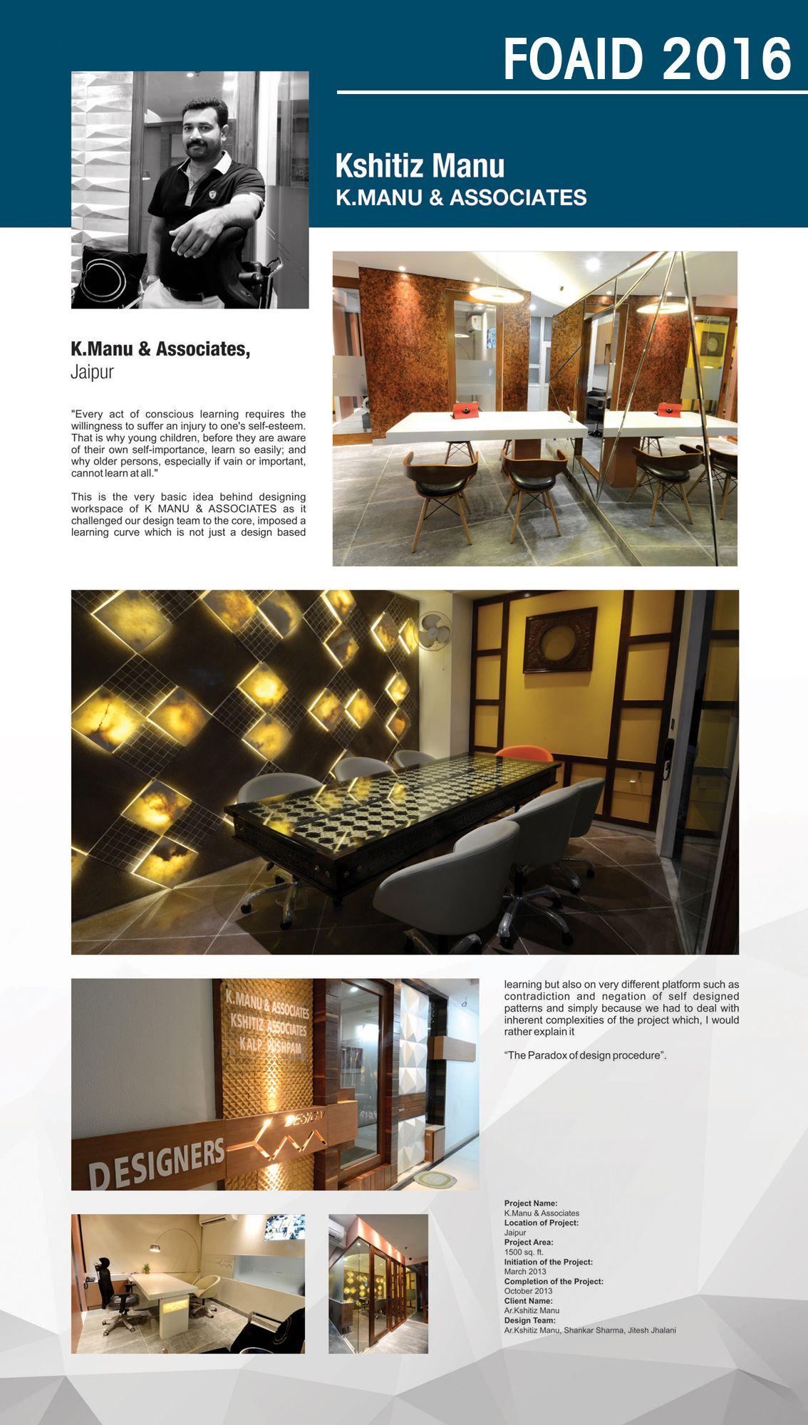 Kshitiz Manu - K  Manu & Associates   FOAID 2016 - Design