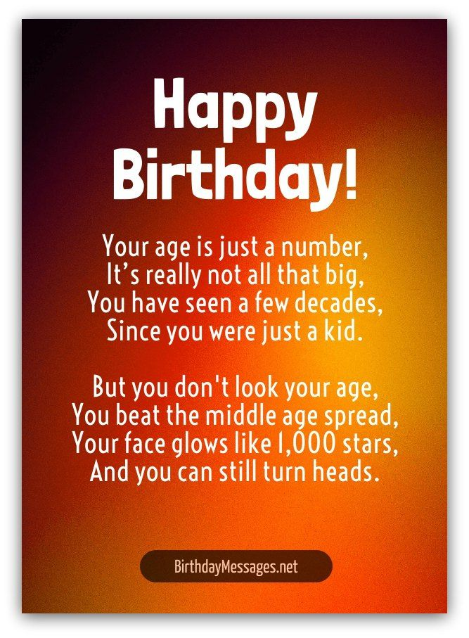 Cute Birthday Poems Cute Birthday Messages Cute
