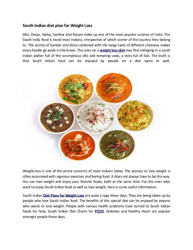 Fast weight loss you can find out more details at the link of south indian diet plan for weight loss idlis dosas vadas sambar and rasam make up one of the most popular cuisines of i forumfinder Gallery