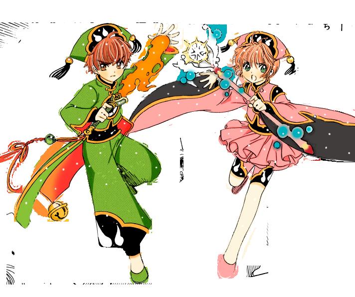 Cardcaptor Sakura | sakura | Pinterest | Para dibujar y Dibujar