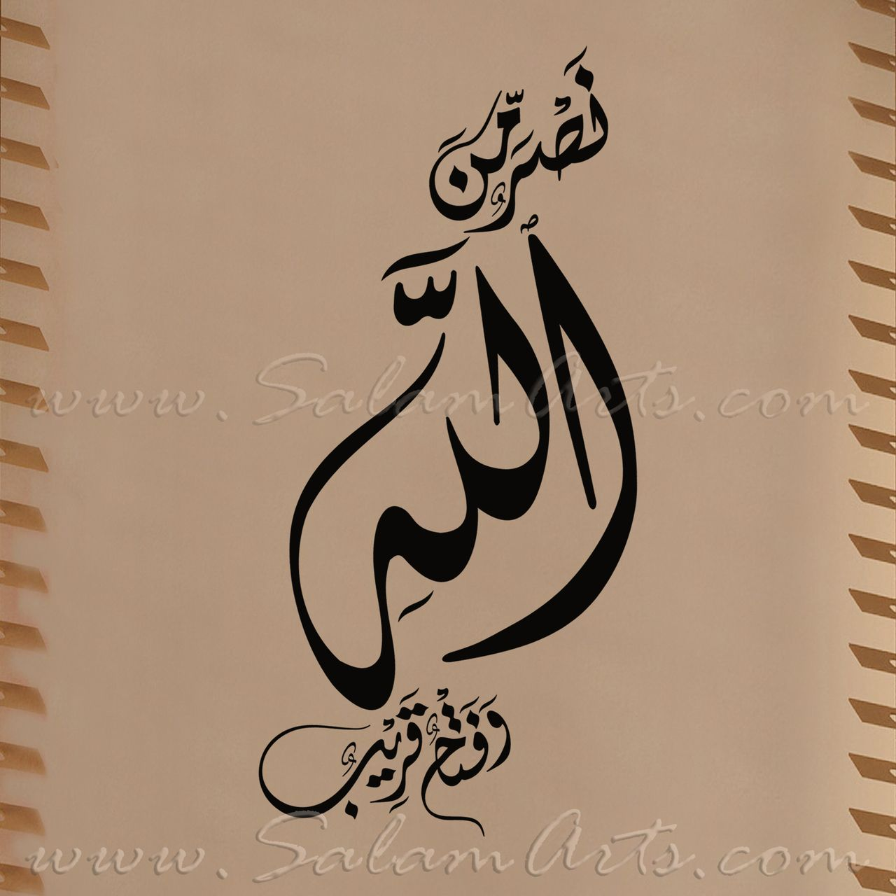 Help From Allah And A Speedy Victory Diwani Islamic Art Calligraphy Islamic Calligraphy Painting Arabic Calligraphy Art
