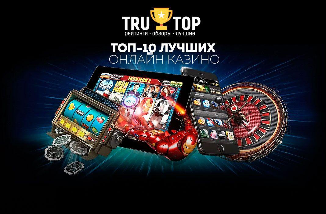 Играть в игровые автоматы через карту сбербанк эдик игровые автоматы новые выпуски