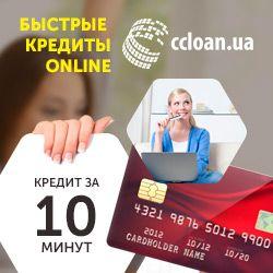 микрозаймы zaimy online site