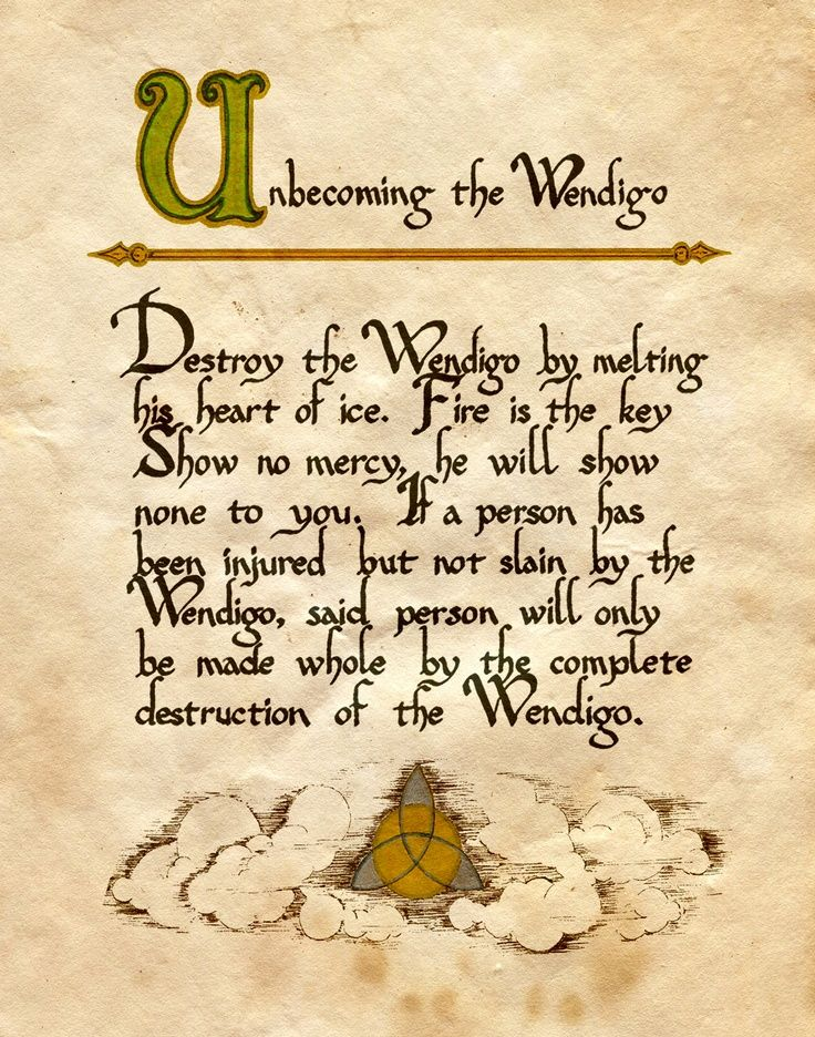 Book of Shadows page - Unbecoming the Wendigo | wiccan