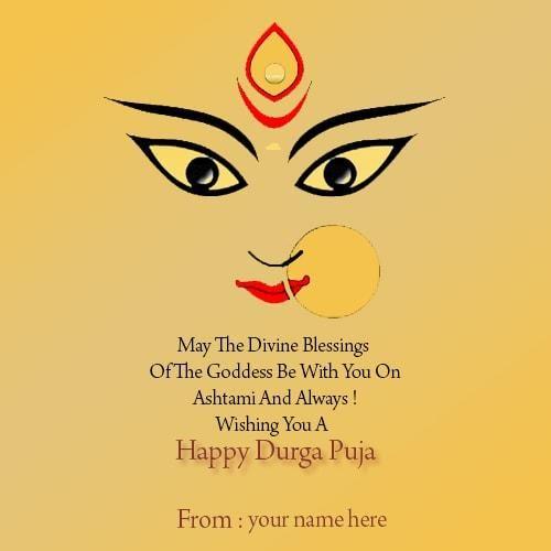 Create navratri durga maiya wishes message and greeting cards print create navratri durga maiya wishes message and greeting cards print name on m4hsunfo