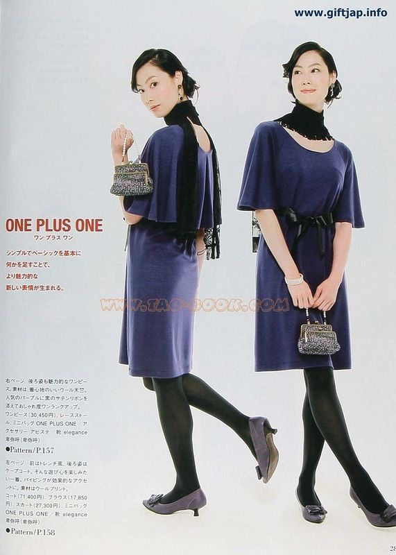 MRS STYLE BOOK
