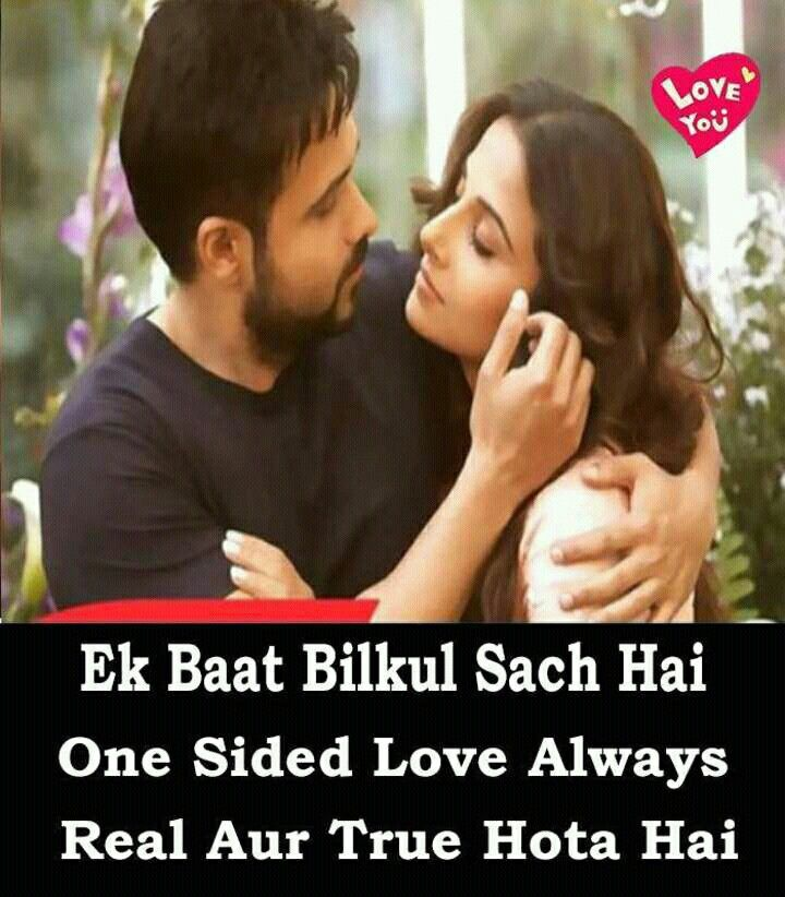 Pin By Jheels On Quotes Bollywood Love Quotes Sad Quotes Quotes