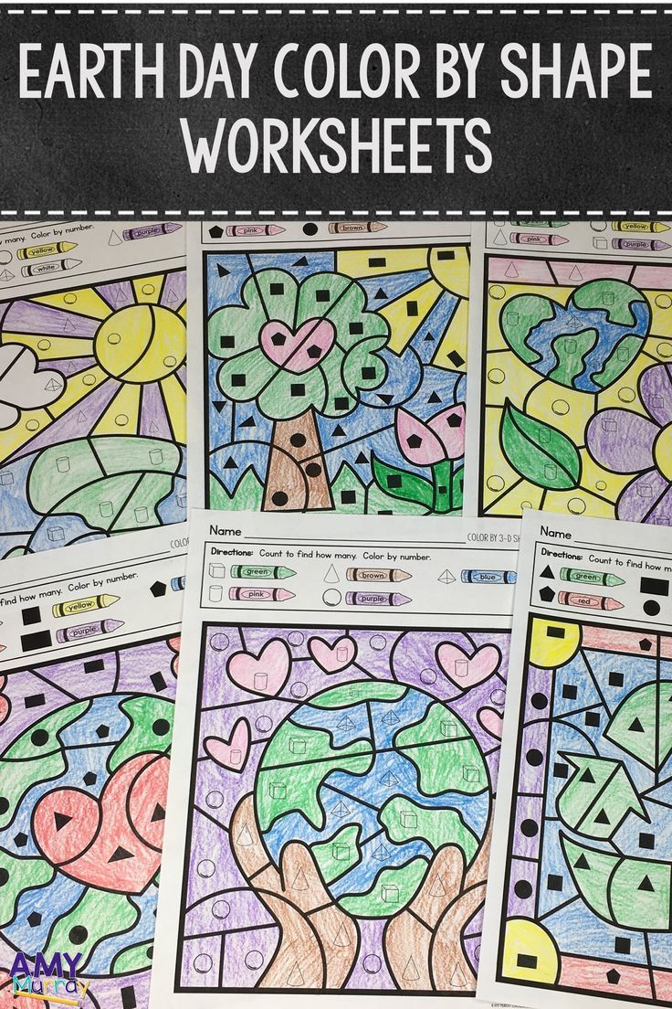 Earth Day Themed Color by Shape Kindergarten Math Worksheets Early