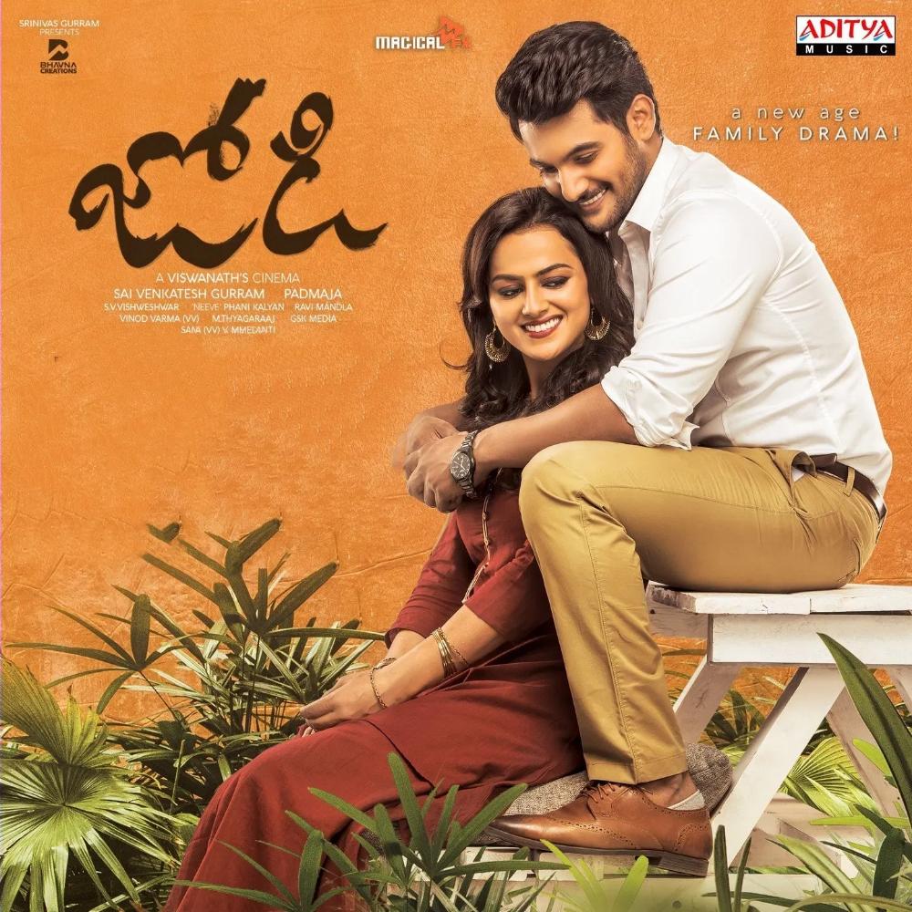 Jodi Telugu Movie Review Telugu movies, Movies, Hd