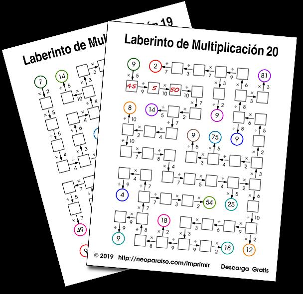 Laberinto De Multiplicaciones Y Divisiones Juegos Matemáticos De Repaso Laberint Juegos Matematicos Para Imprimir Juegos De Matemáticas Ejercicios De Calculo