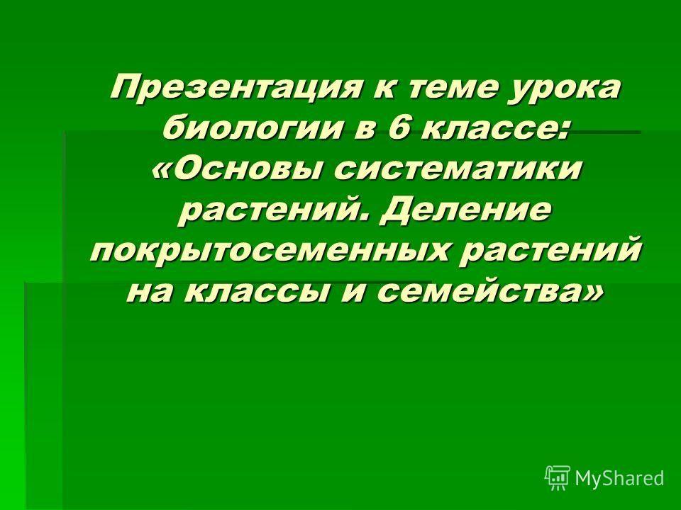 Гармония русский язык учебник 2 класс ч 1 скачать