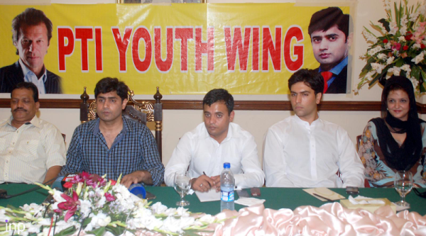 LAHORE: Pakistan Tehreek-e-Insaf (PTI) Youth Wing President