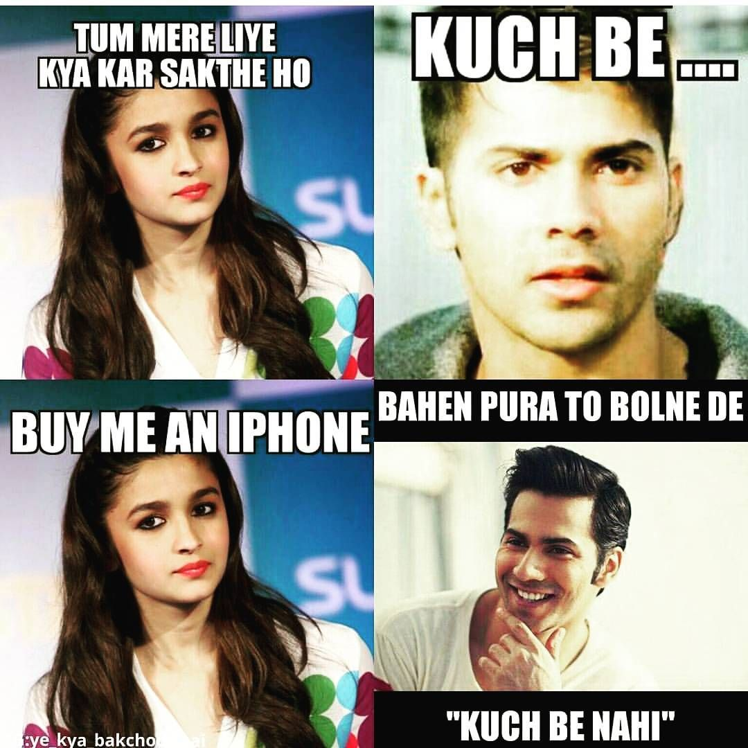 Talked About Iphone To Bahan Ho Gai Funnies Jokes Funny
