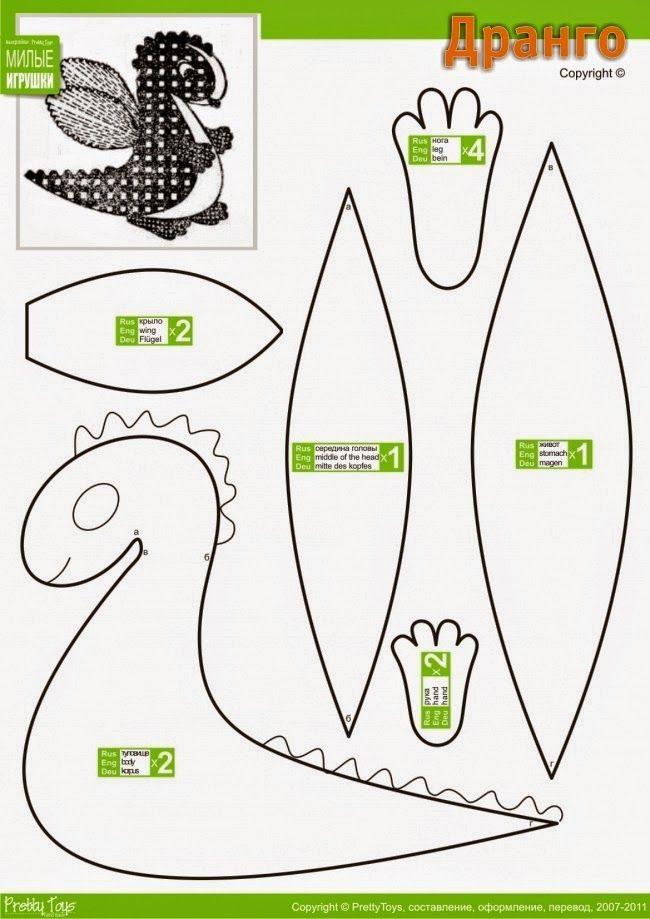 Pin de Joemath en idea board | Pinterest | Molde, Muñecos de tela y ...