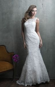 Modern Wedding Dresses - Page 2 - Formal, Prom, Wedding Modern Wedding Dresses 2014