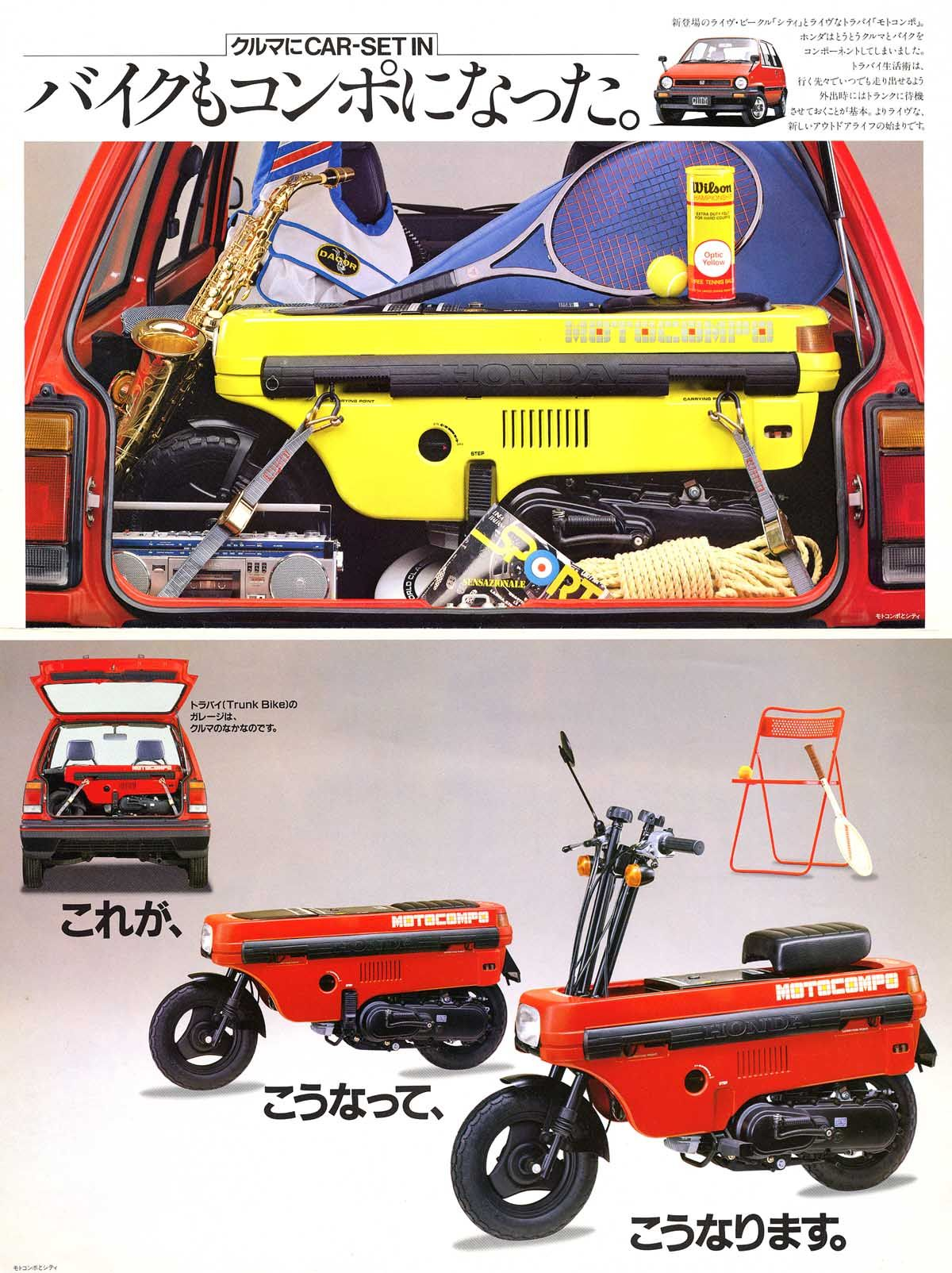 Honda city hatchback with foldable motocompo motorcycle adv
