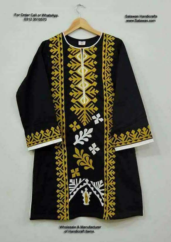 4308c879aad Latest Designs of Applique Work designs on shirts available for Sale   appliqueshirts