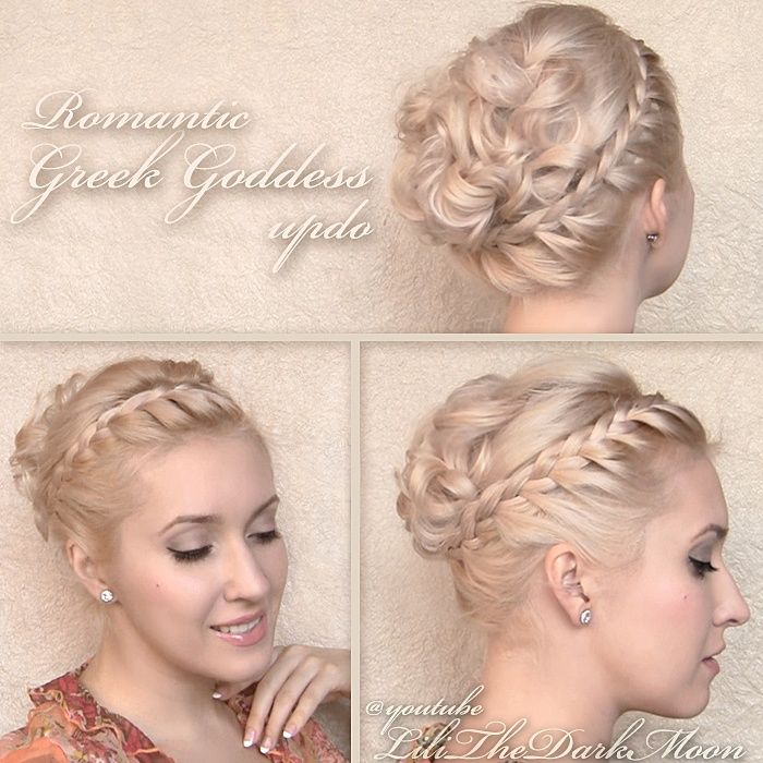 Wedding Hairstyle For Long Hair Tutorial: Romantic Braided Updo With Curls