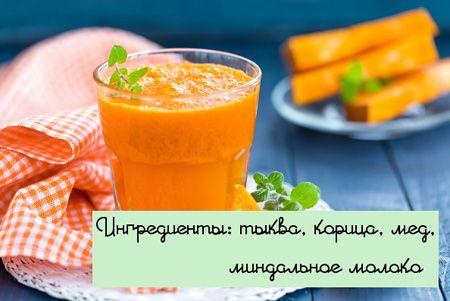 Рецепт наполеона в домашних условиях с фото пошагово
