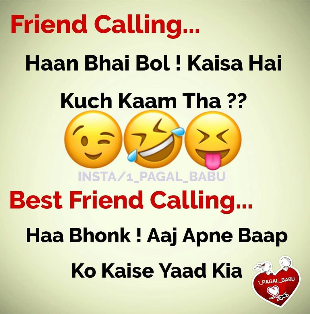 Pin By Shinsa On Download Friendship Quotes Funny Friends Quotes Funny Funny Attitude Quotes