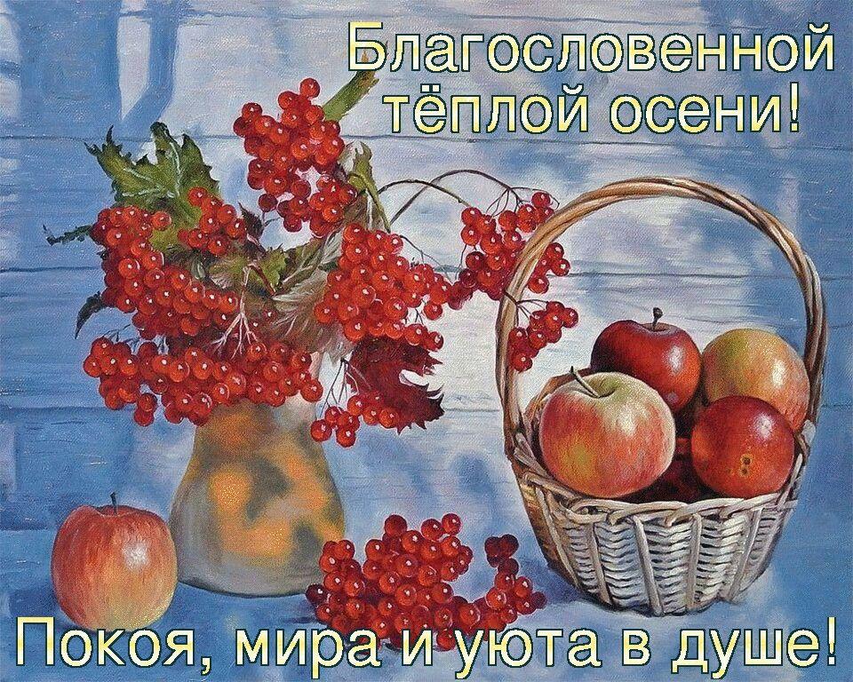 Пин от пользователя Валентина Лютвинская на доске 15 ...