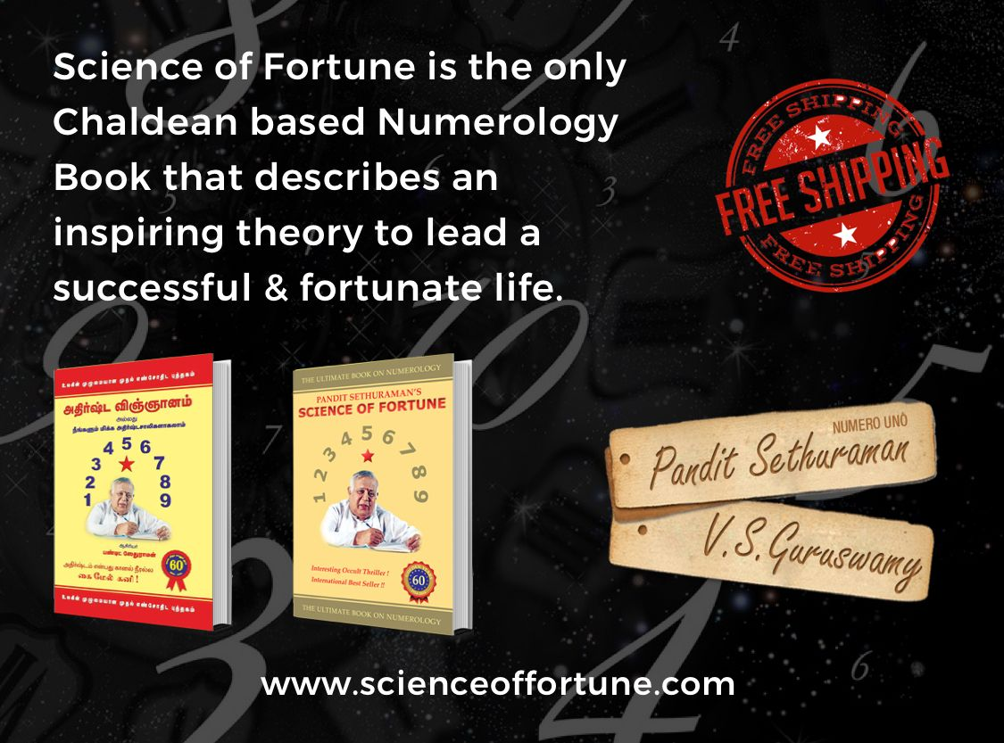Science Of Fortune Book