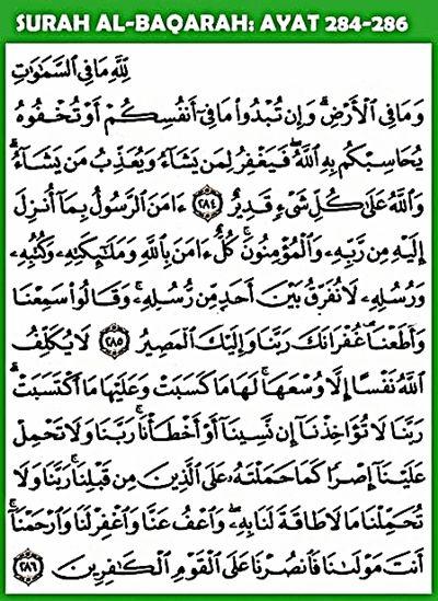 Al Baqarah Ayat Terakhir : baqarah, terakhir, Terakhir, Baqarah, Penelusuran, Google, Kata-kata, Indah,, Quran,