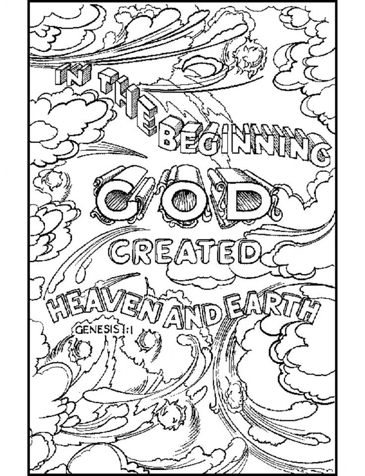 god created heaven and earth!  bible verse coloring page
