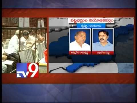 MLC counting started in Guntur
