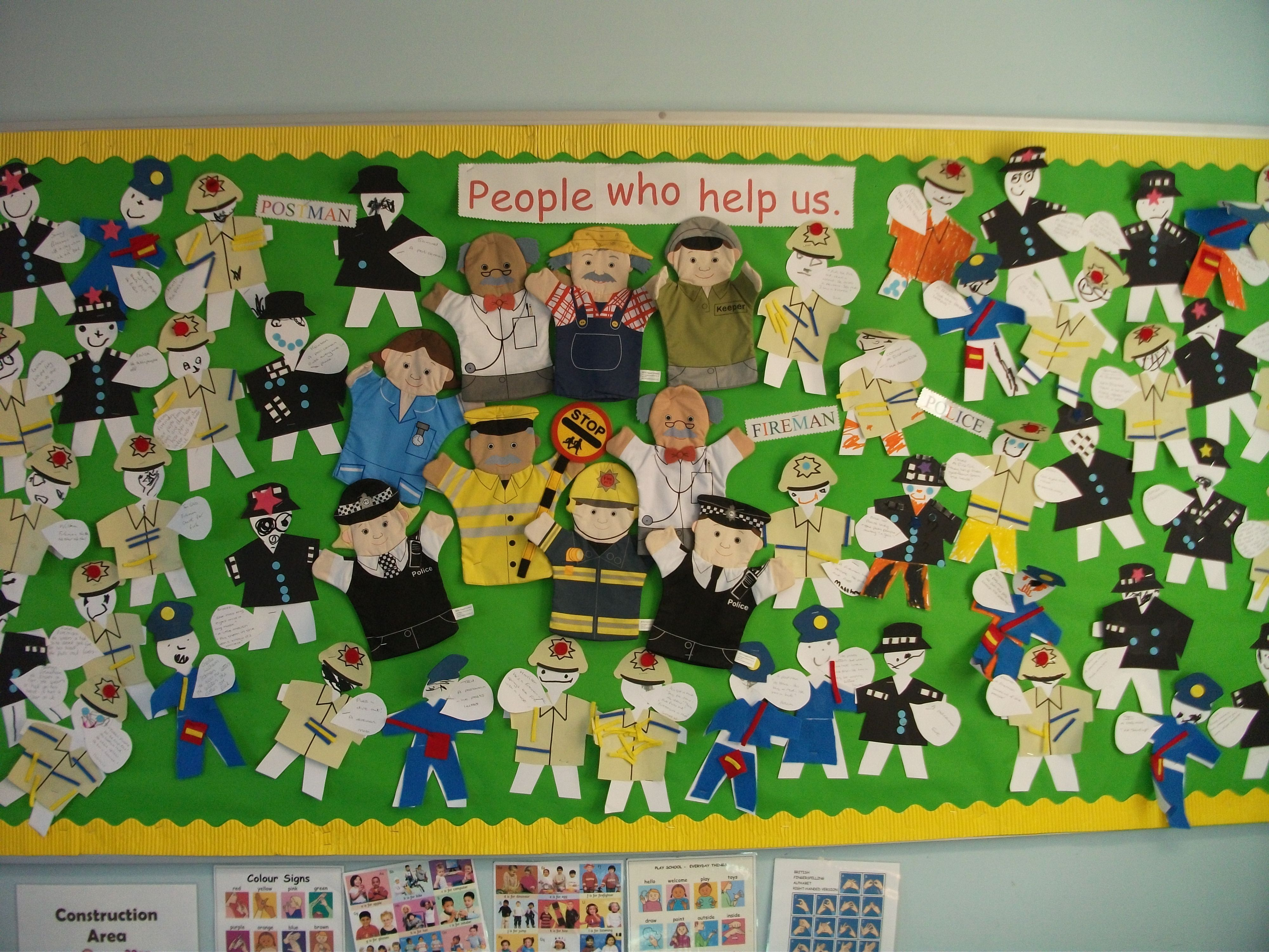 People Who Help Us Preschool