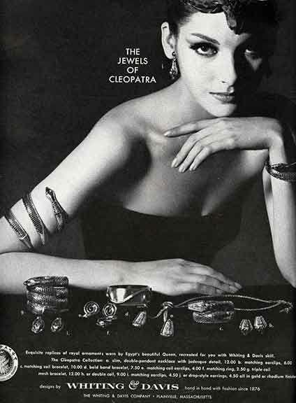 Vogue Advertising