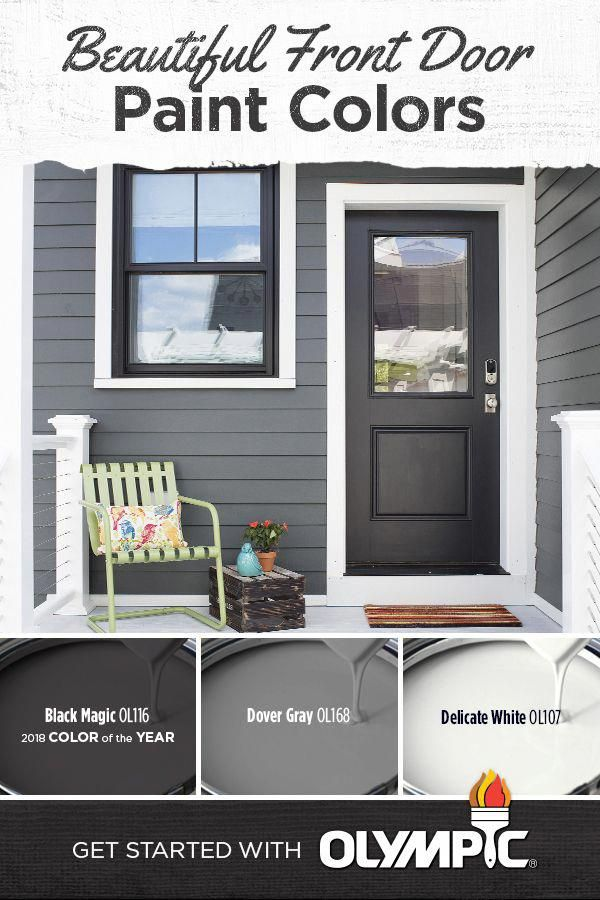 Front Door Paint Colors | The Color of the Year isn't just for interiors. In fact, with some complementary shades and a little inspiration, Black Magic can even look great on your front door. Best of all, you can create this stunning look on a relatively small budget. Make this the weekend that you finally update your exterior. We can help you get started today. #homeimprovementonabudgetfrontporches #greyexteriorhousecolors
