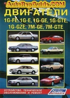download free toyota 1g fe 1g e 1g ge 1g gte 1g gze 7m ge 7m rh pinterest com Toyota NASCAR V8 Engine Toyota GR Engine