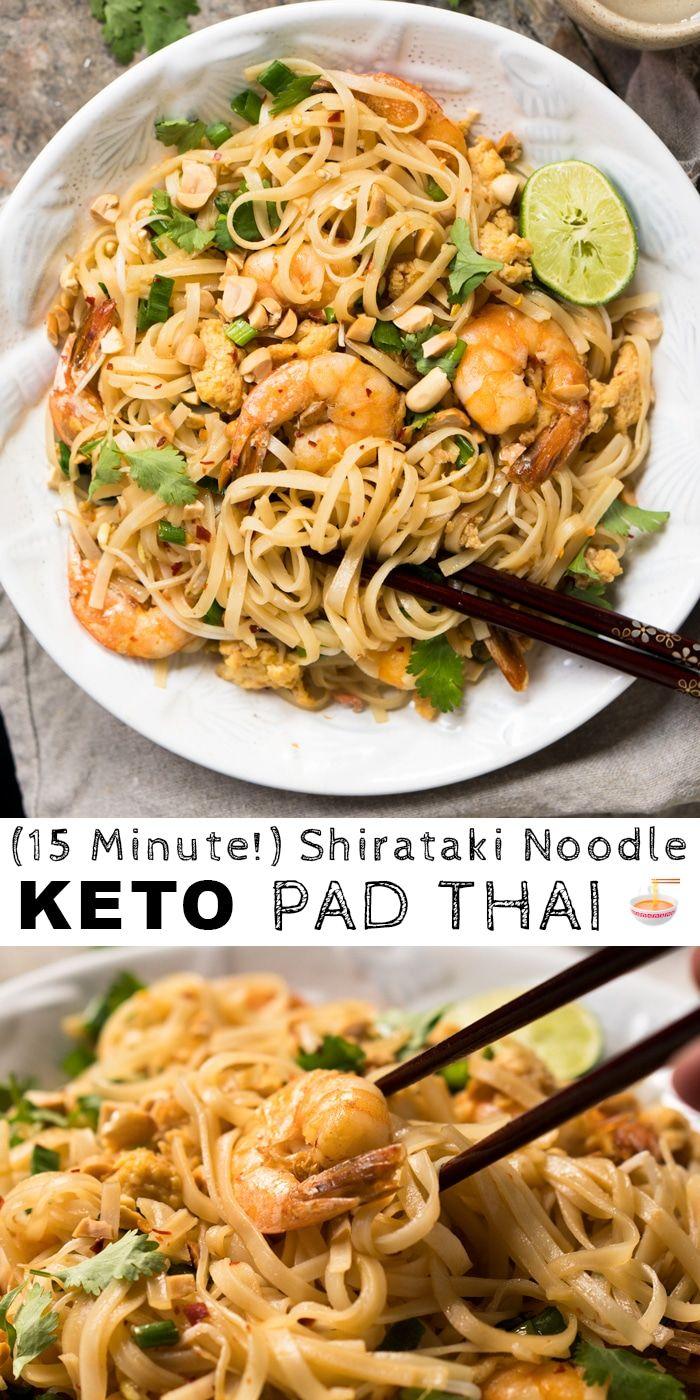 Photo of (15 Minute!) Paleo & Keto Pad Thai 🍜