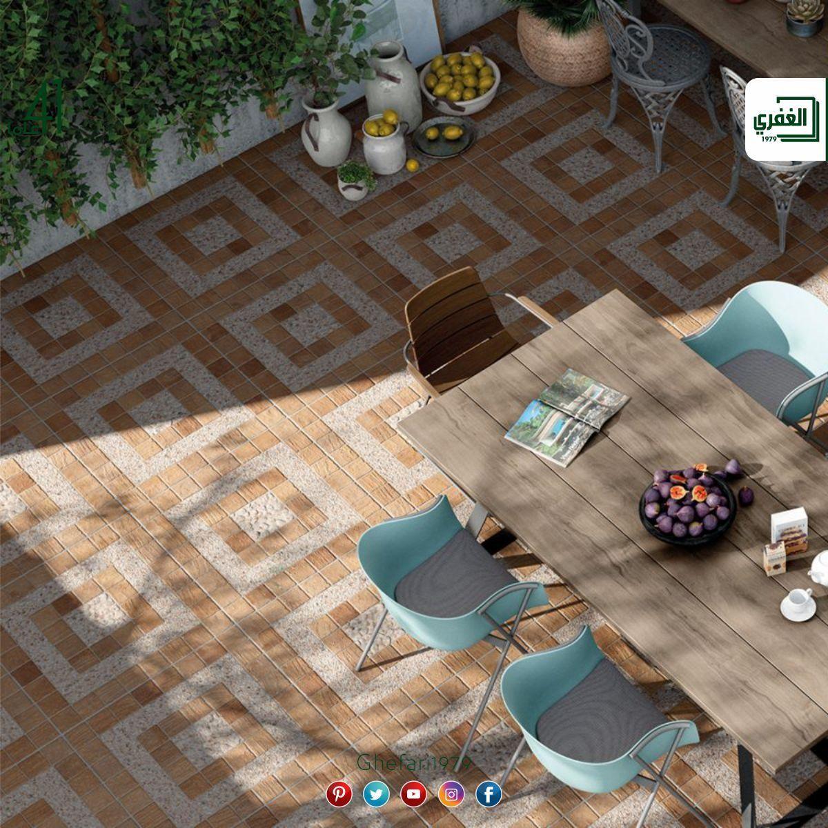 بورسلان ارضي أسباني للاستخدام الخارجي للحدائق اماكن اخرى للمزيد زورونا على موقع الشركة Https Www Ghefari Com Ar Apo Home Decor Decor Contemporary Rug
