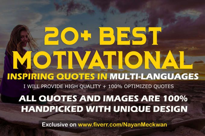 Best Motivational Quotes Maker In Fiverr Motivationalquotes Fiverr Delectable Quotes Maker
