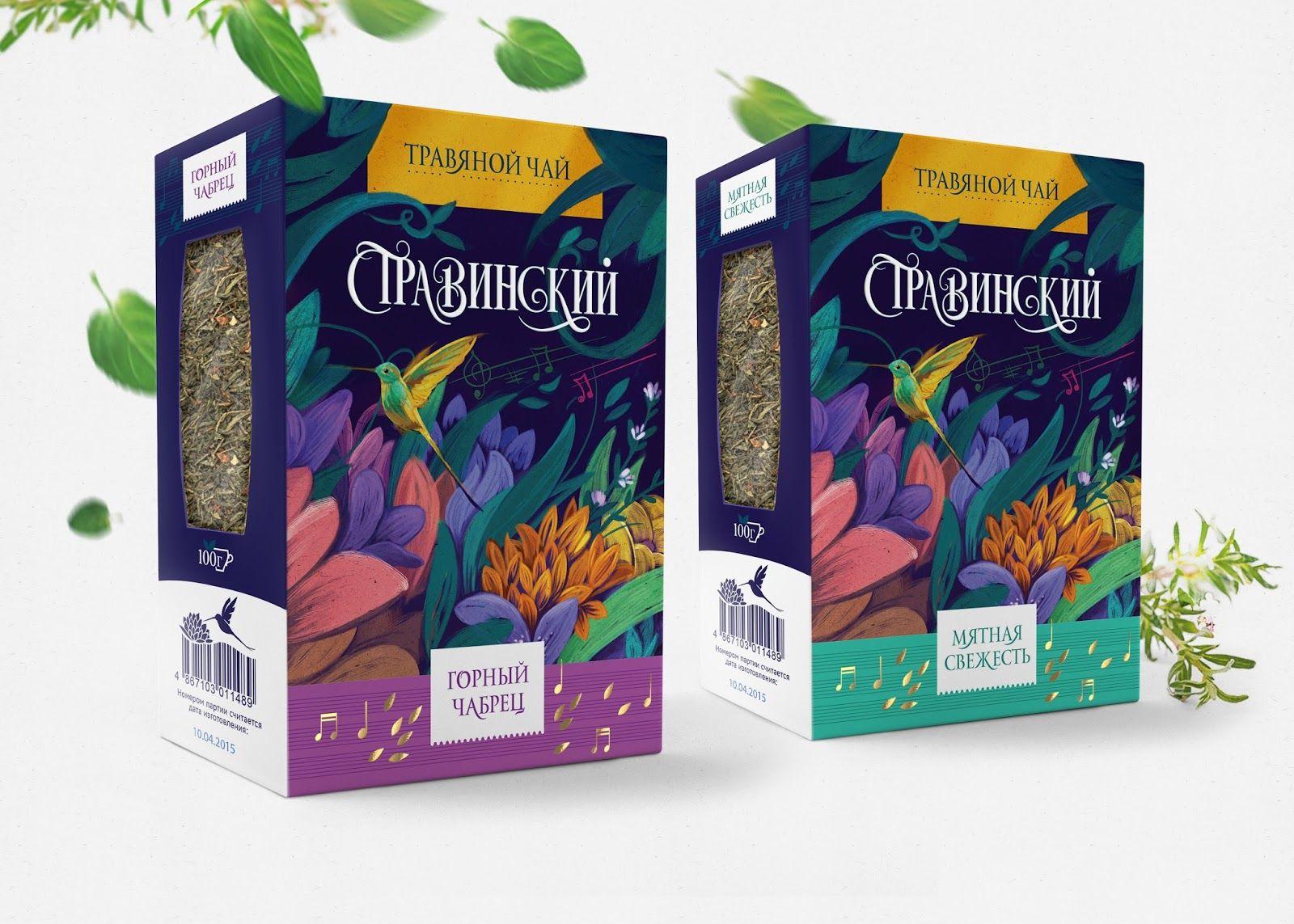 Herbal Tea Stravinsky Creative packaging design