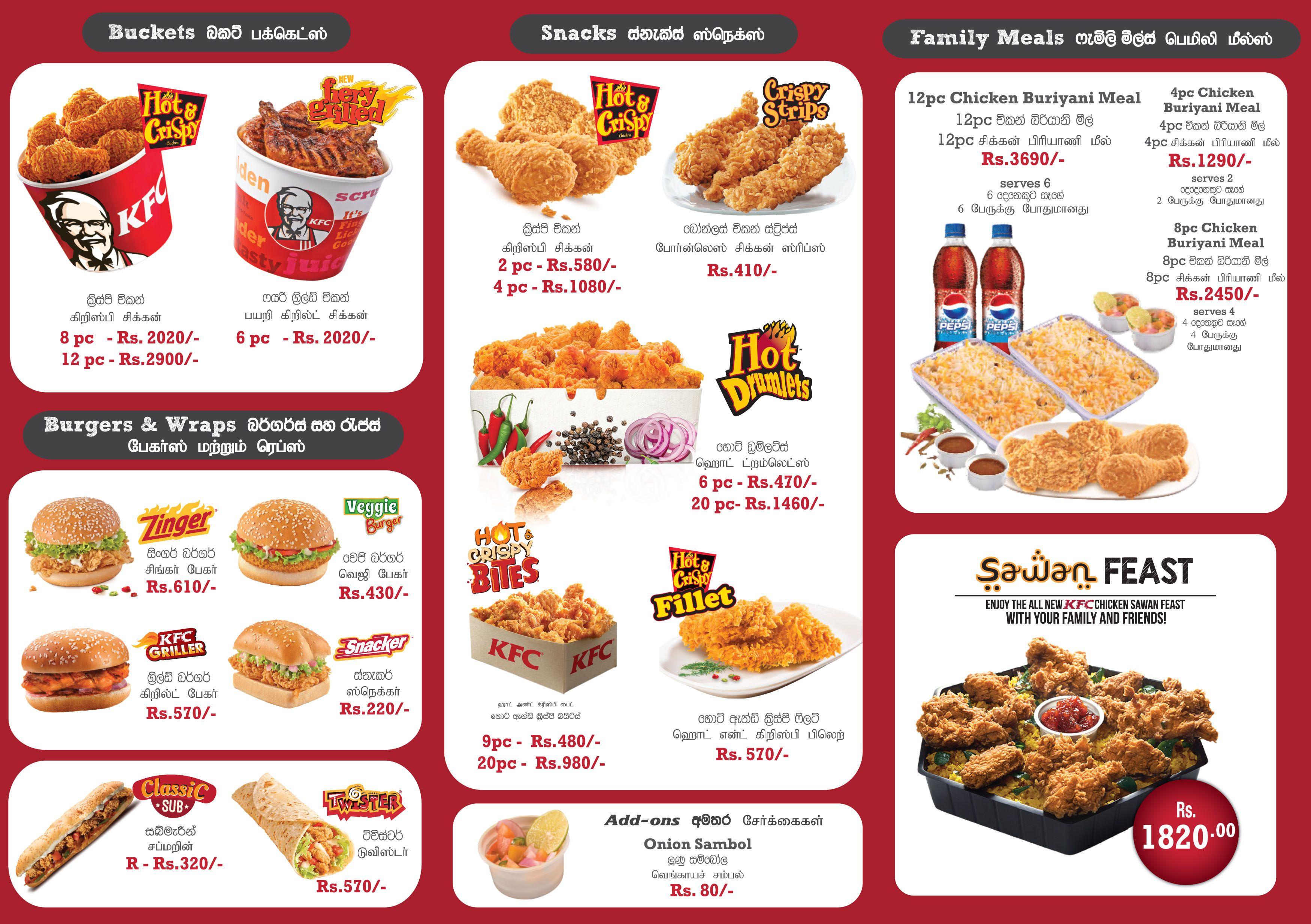 Kfc Menu Buckets Prices In 2020 Kfc Kentucky Fried Chicken Menu Chicken Menu